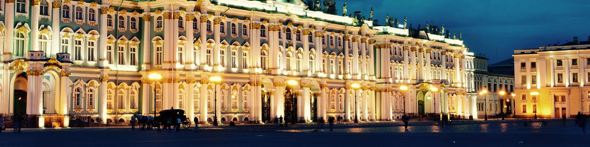 Russian Hermitage